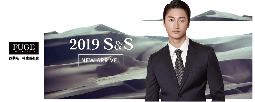 集團網站新2019-26