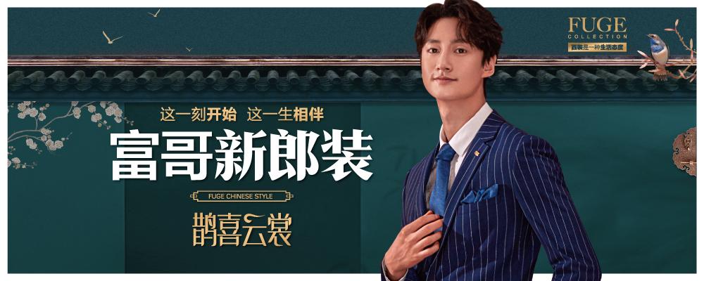 集團網站新2019-04