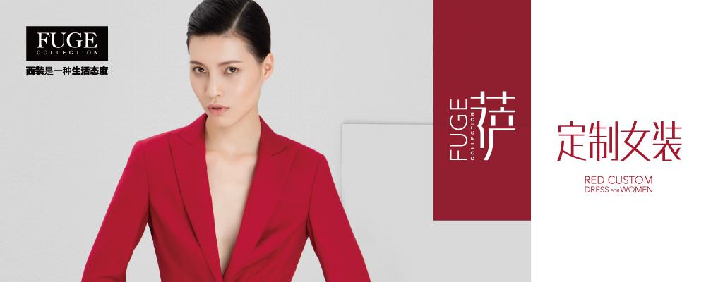 集團網站新2019-06