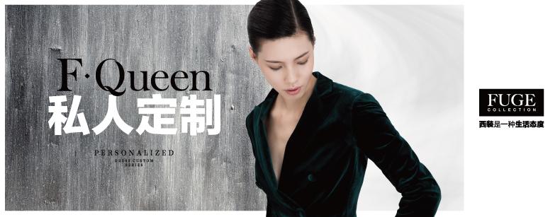 集團網站新2019-22