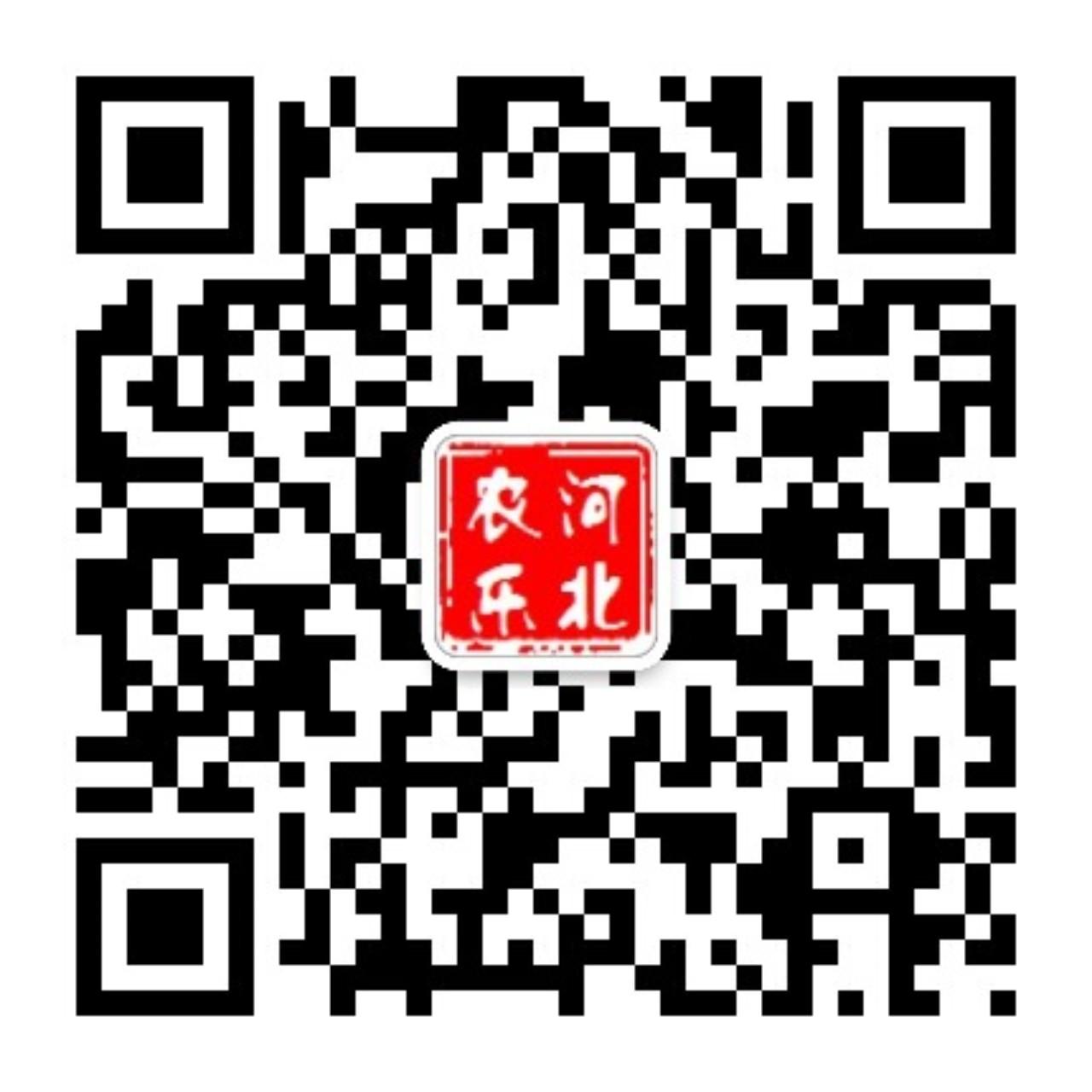 河北农乐新能源公众号二维码