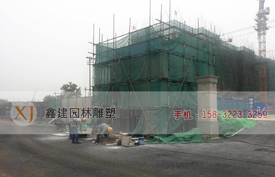 北京碧蓝澜庭-石材幕墙及园林景观工程-00--29