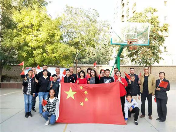 新疆库尔勒市朝阳街道成功社区党委热烈庆祝中华人民共和国70周年大庆