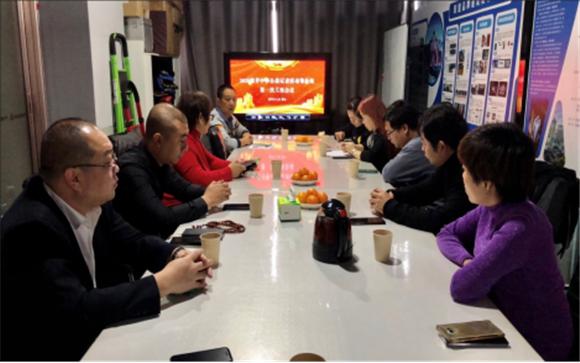 2020德孝中华公益记者唐山活动筹备组第一次会议圆满召开