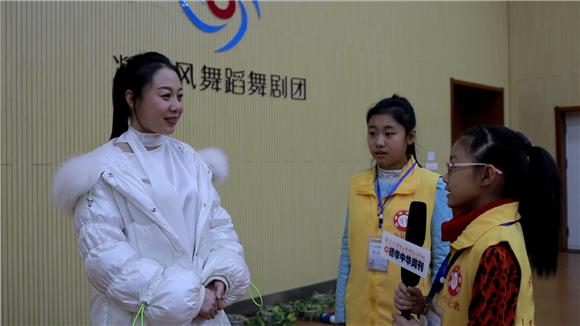 德孝中华小记者《唐山 唐山》少儿舞剧的采访活动