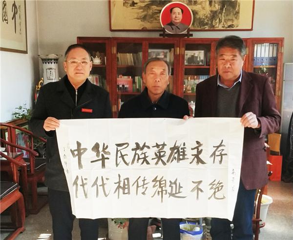 冀东革命史研究会创建人高景岗和会长王兆安革命老区丰润区老同志们