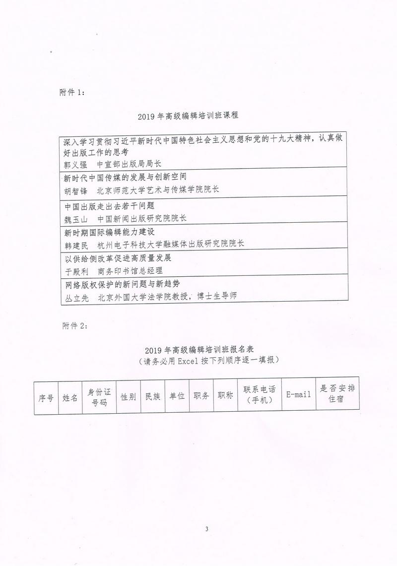 CCI20190422_0002