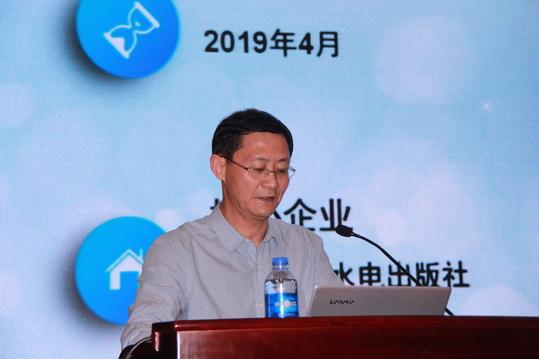 16-涂曙明中国水利水电出版传媒集团