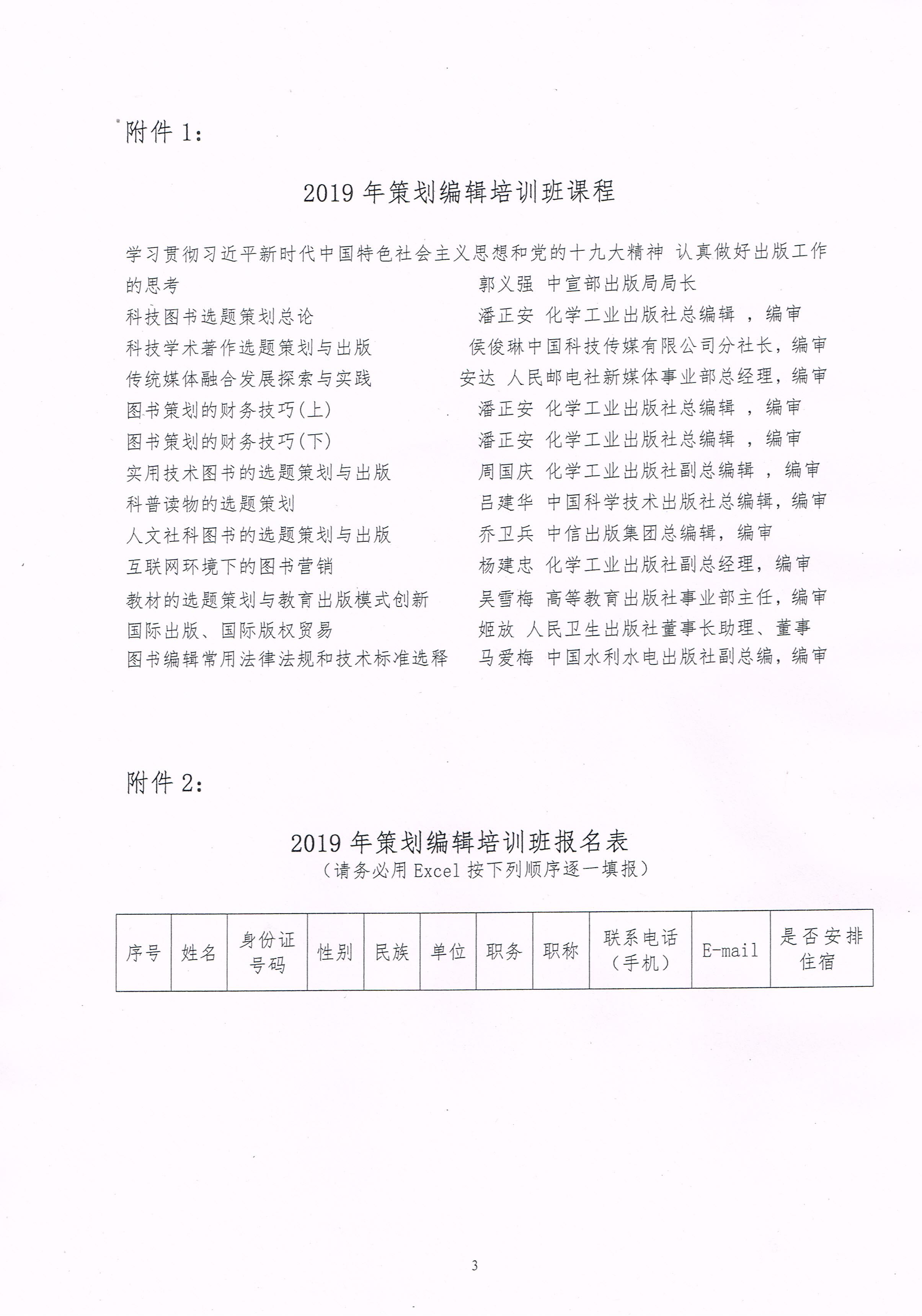 CCI20190530_0002
