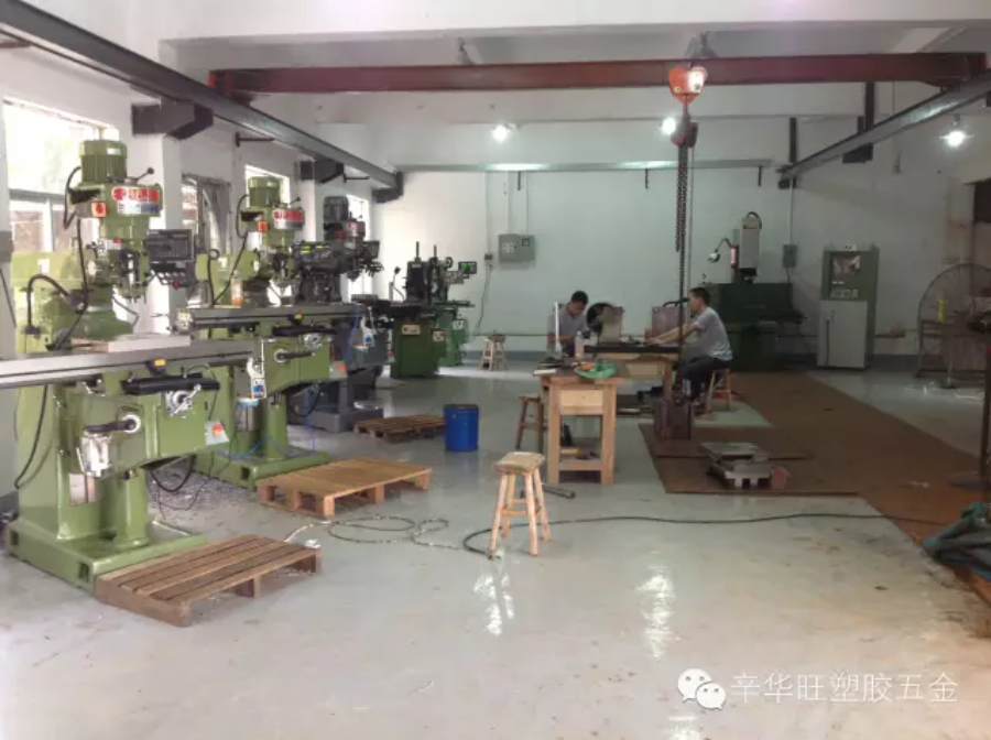 導出圖片FriMar01201913_04_36GMT-0800-中國標準時間