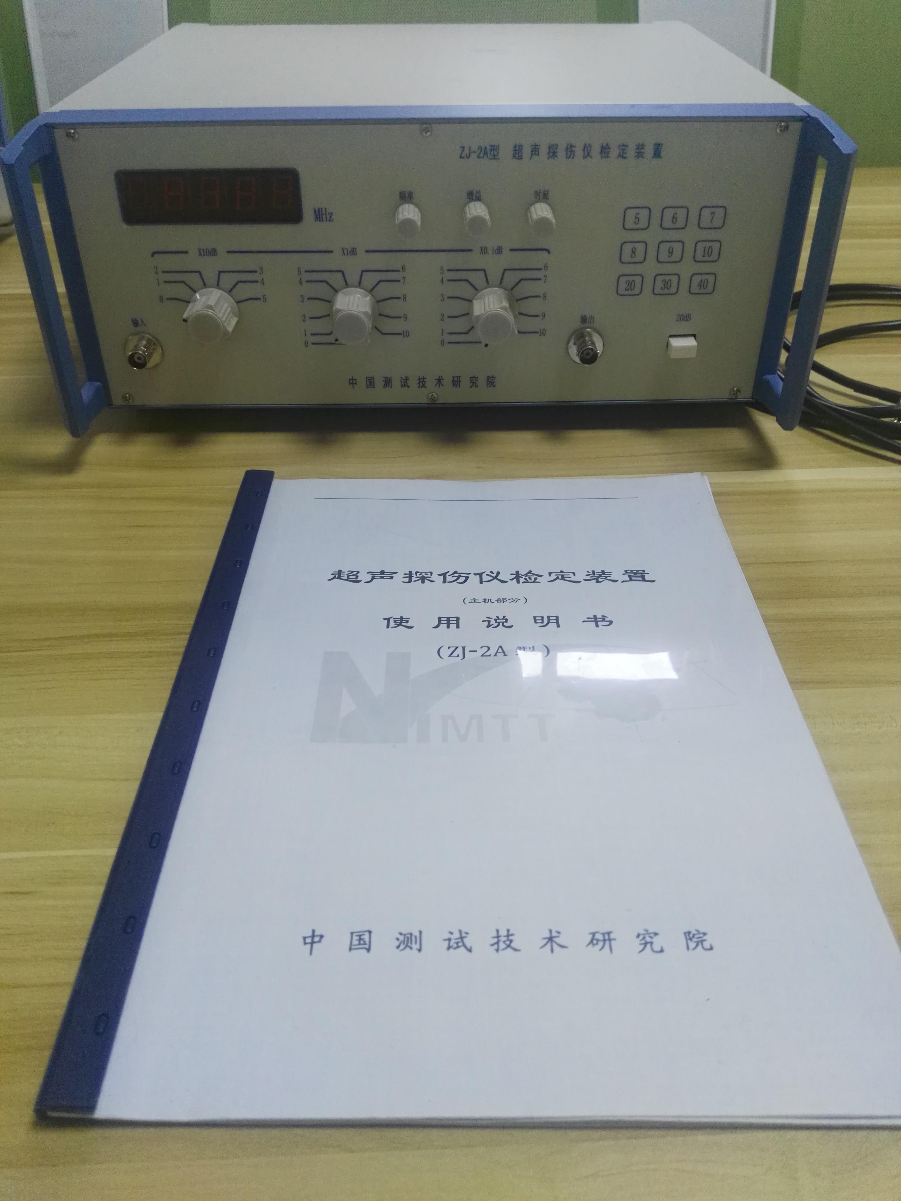 超聲探傷儀檢定裝置-做為小圖使用