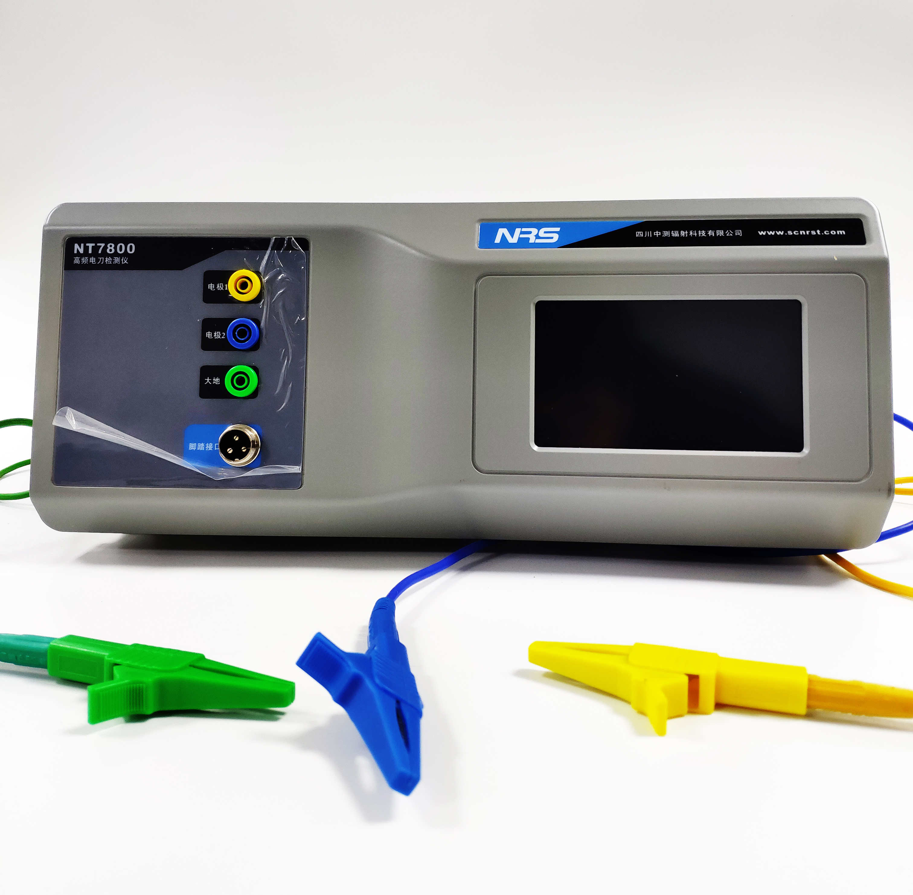 高頻電刀檢測儀