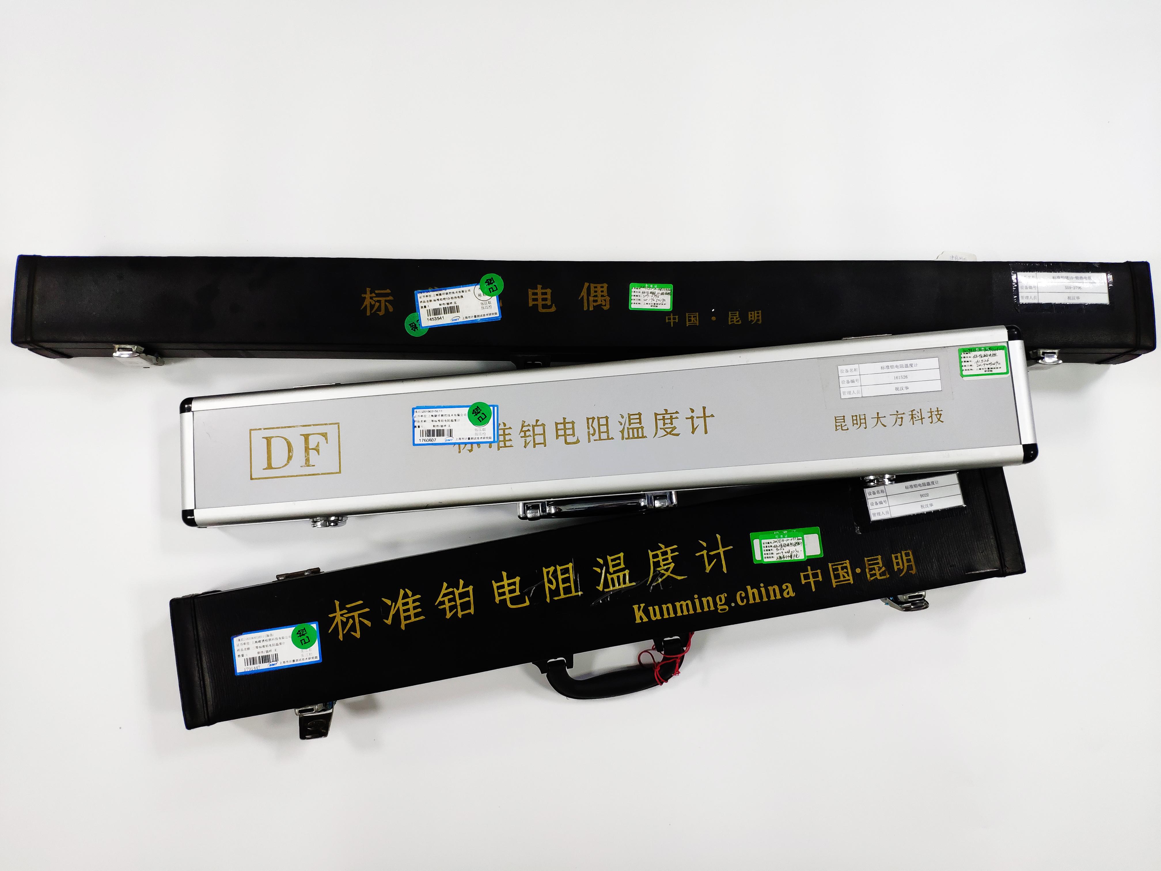 標準鉑電阻及熱電偶