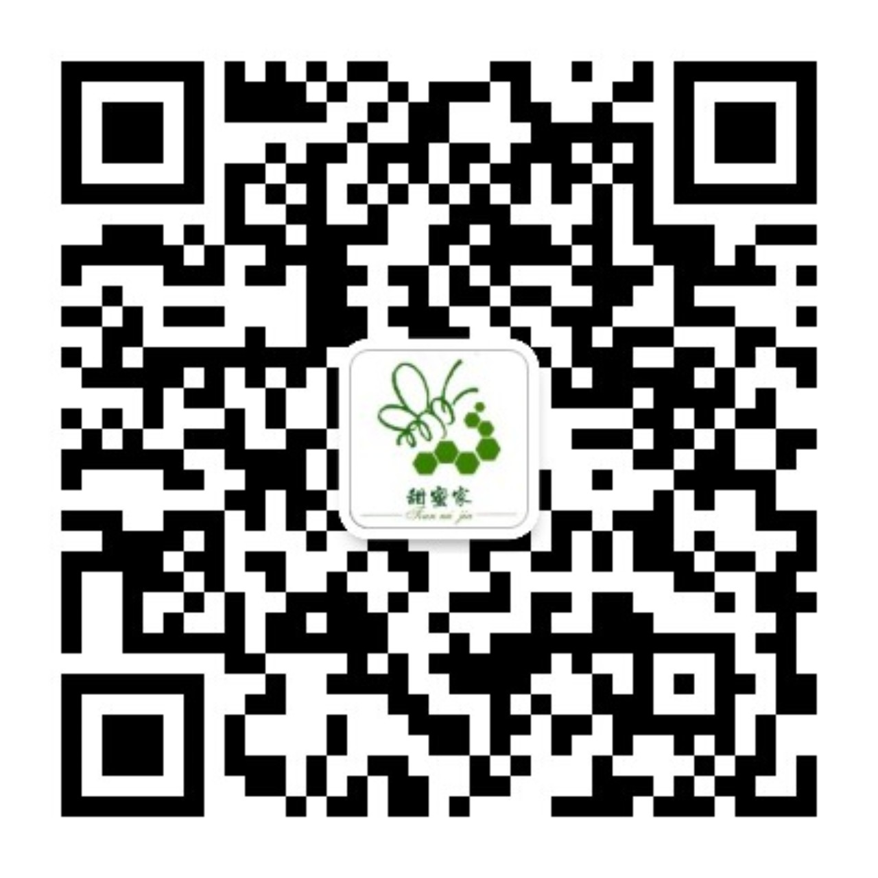 qrcode_for_gh_311a6894ce54_1280