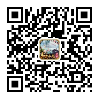 qrcode_for_gh_a0f5182c4341_344