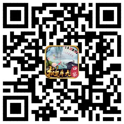 2019_01_16_1910295749