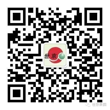 微信圖片_20180711154335