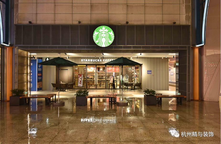 景芳地铁站
