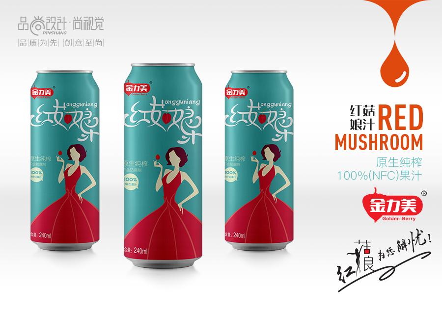 紅菇娘汁5
