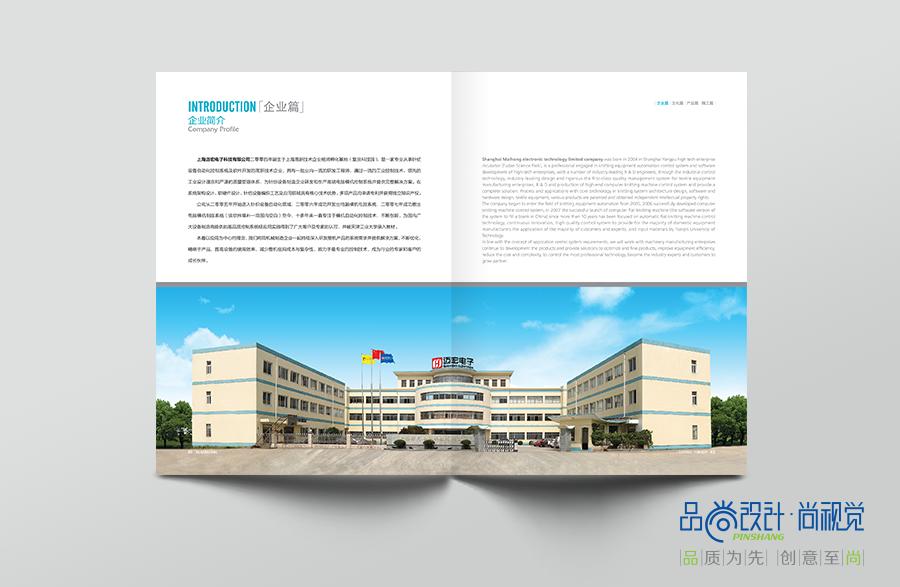 上海邁宏-上海邁宏3