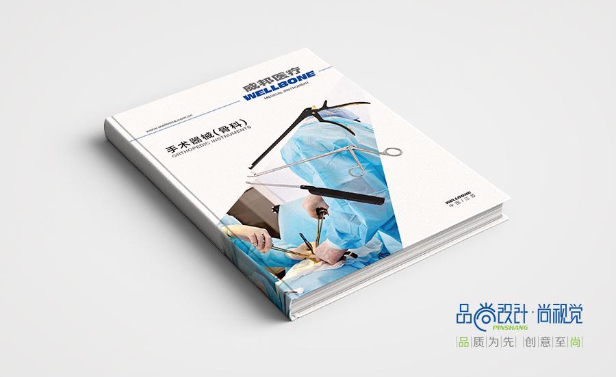 威邦醫療-威邦醫療1