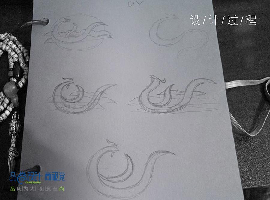2018年logo案例-東岳2