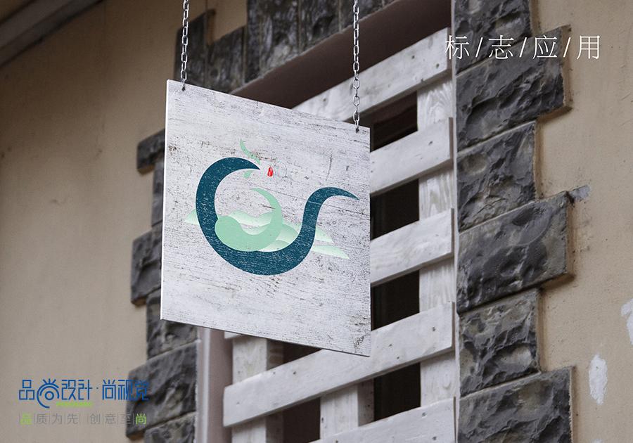 2018年logo案例-東岳4