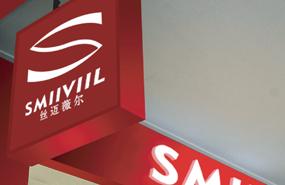2018年logo案例-丝迈薇尔标志0