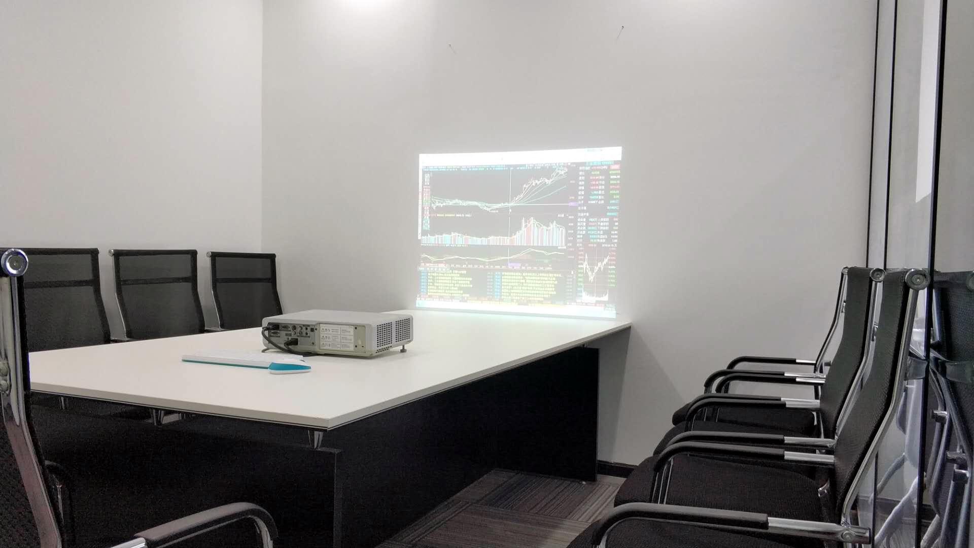 圖片-會議室