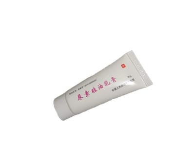 尿素硅油乳膏-301医院自制药
