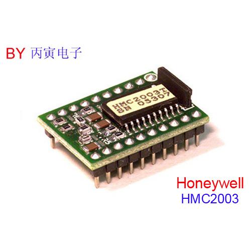 HMC2003