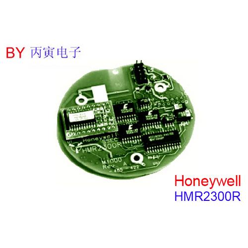HMR2300R