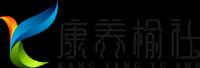 """打造榆社县区域性公共品牌""""康养榆社"""""""