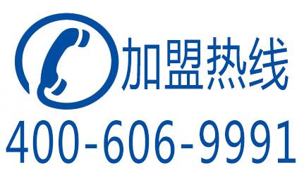 香港威尼斯电子游戏
