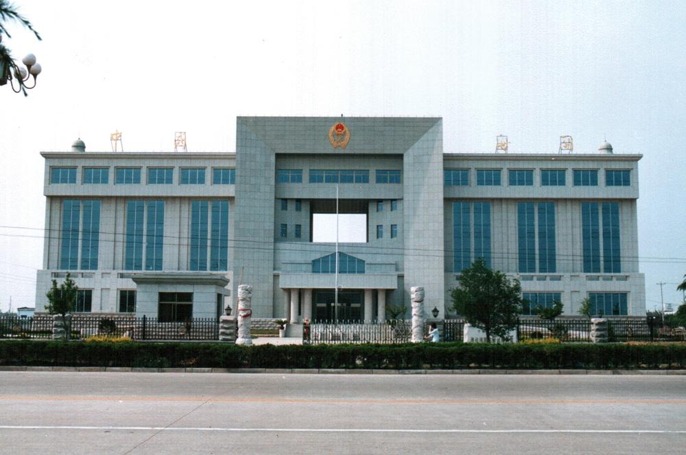 潍坊海关诸城办事处