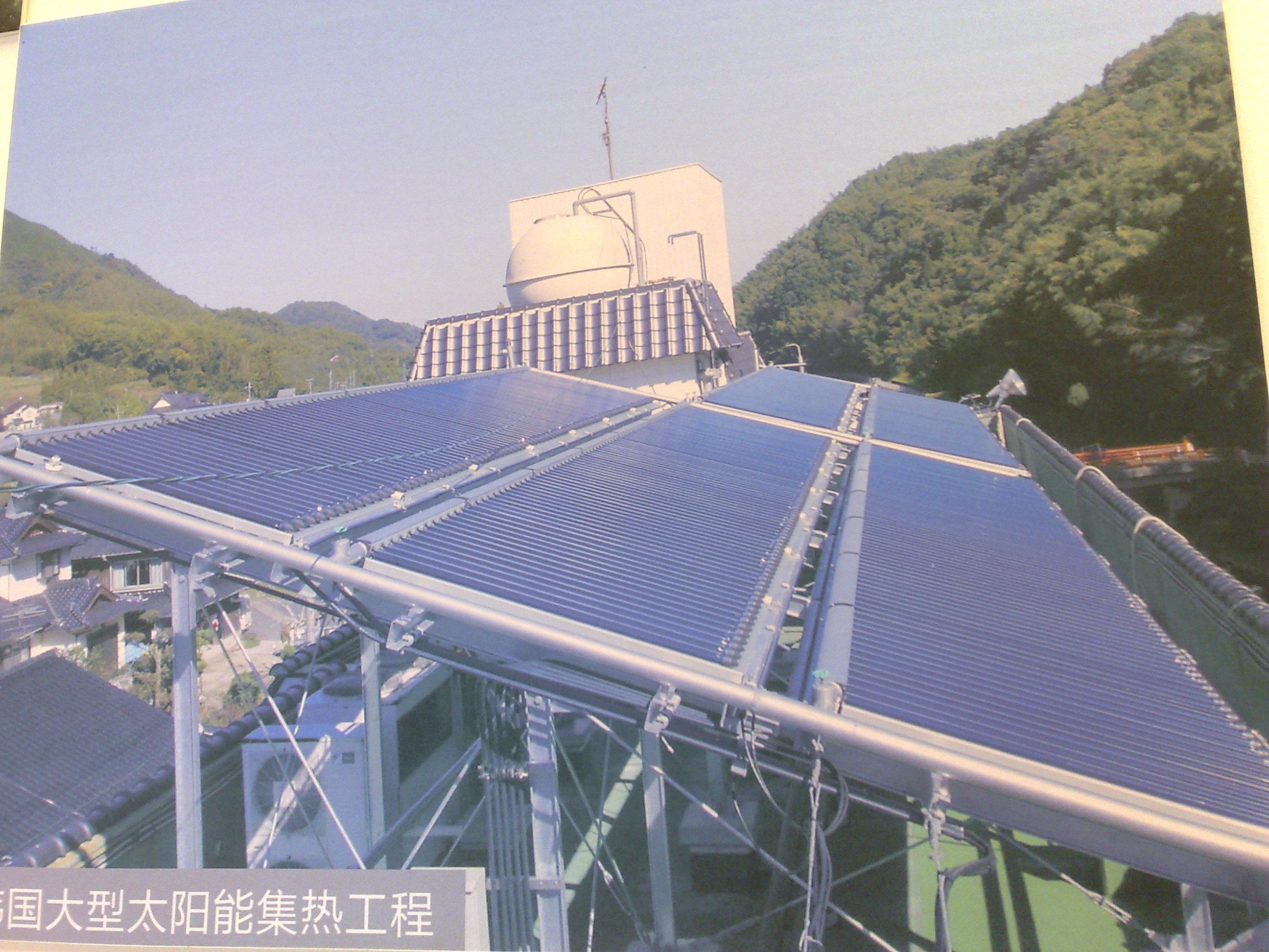 屋面太阳能