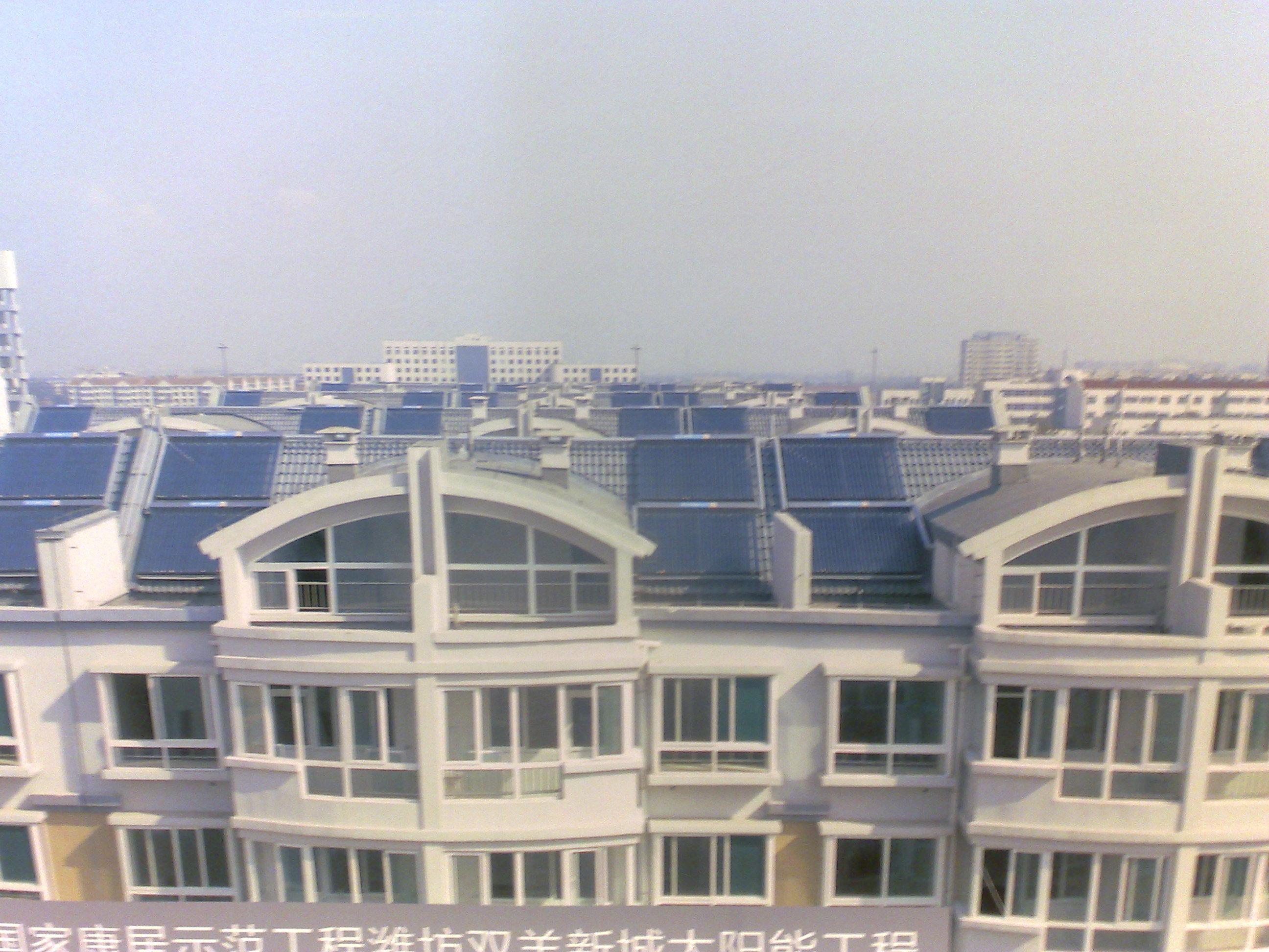 屋面太阳能1