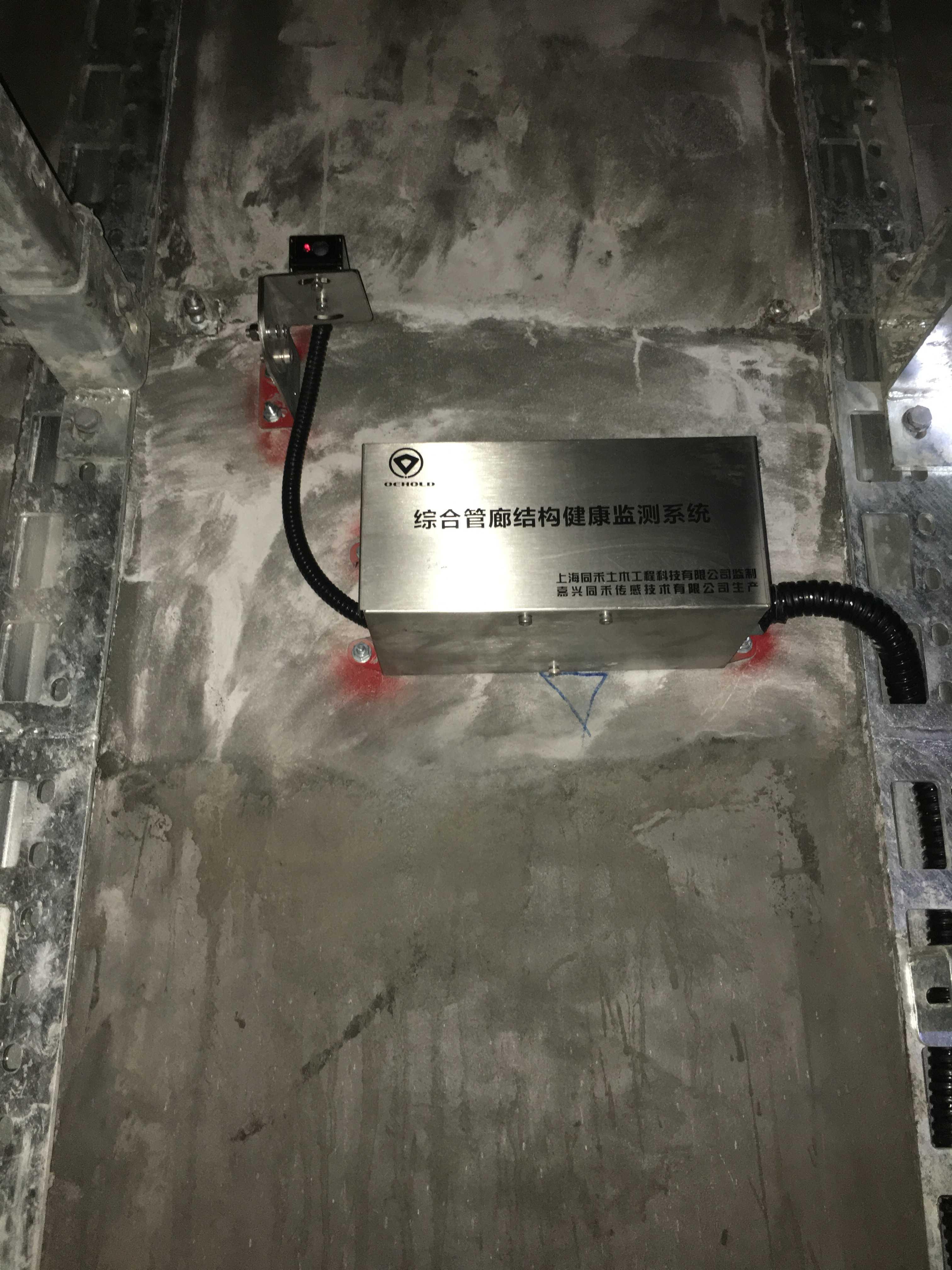 上海肇嘉浜路管廊自動化監測