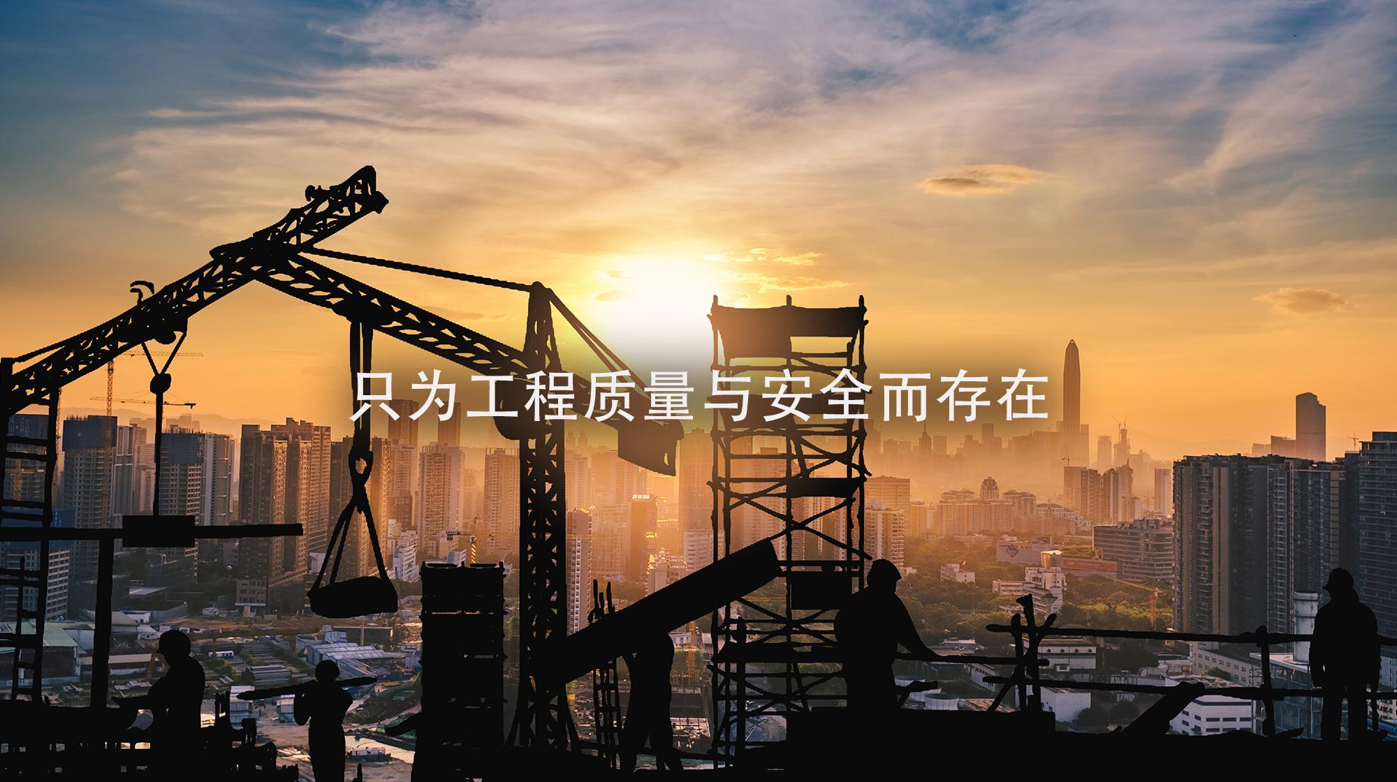 官網首頁banner1