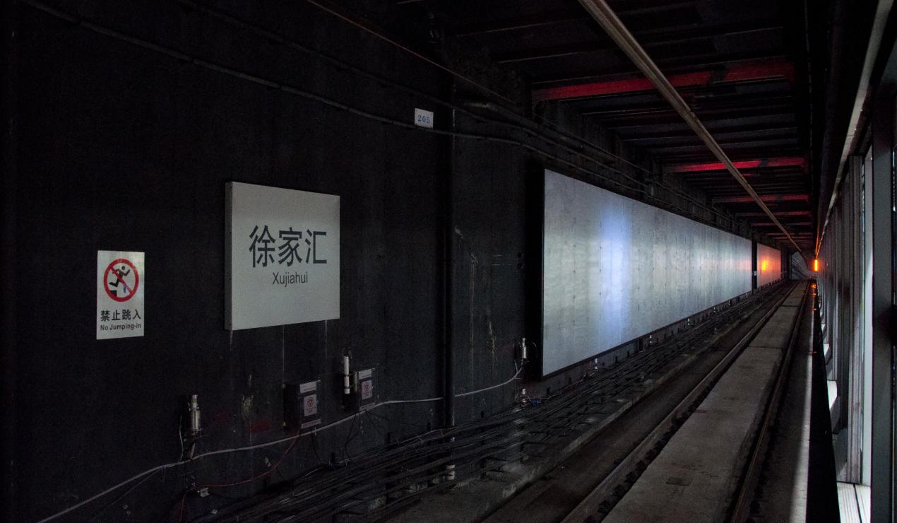 徐家匯地鐵站現場照片