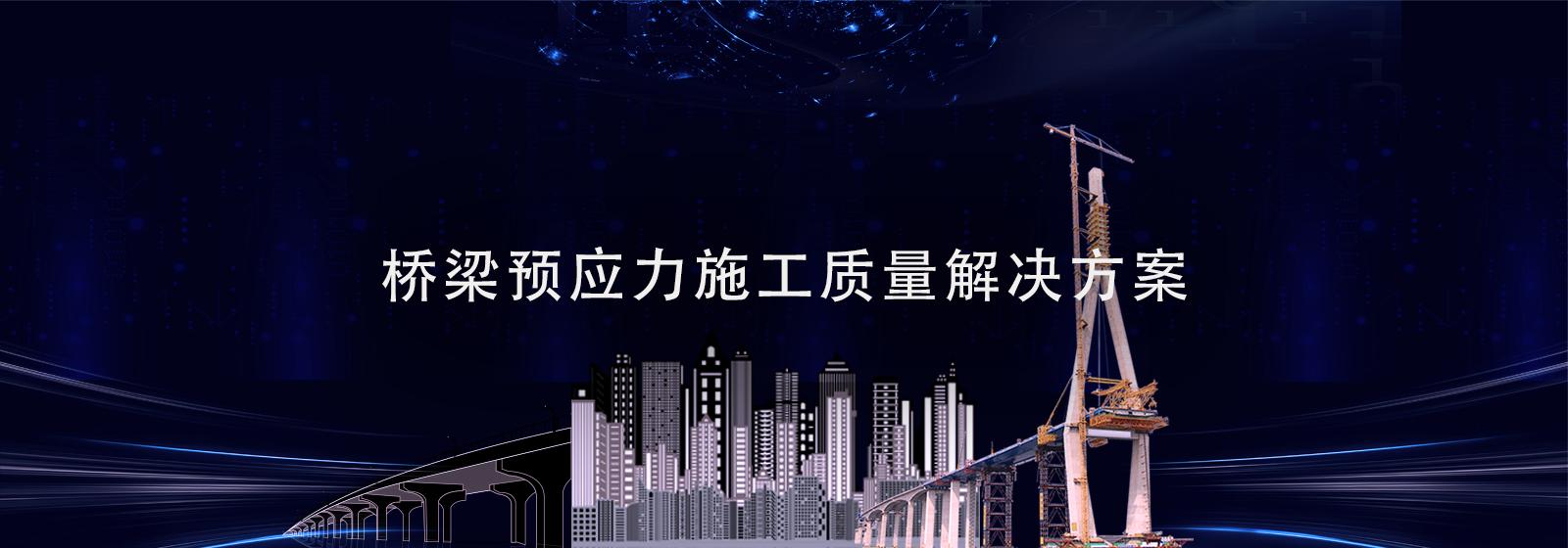 橋梁banner222