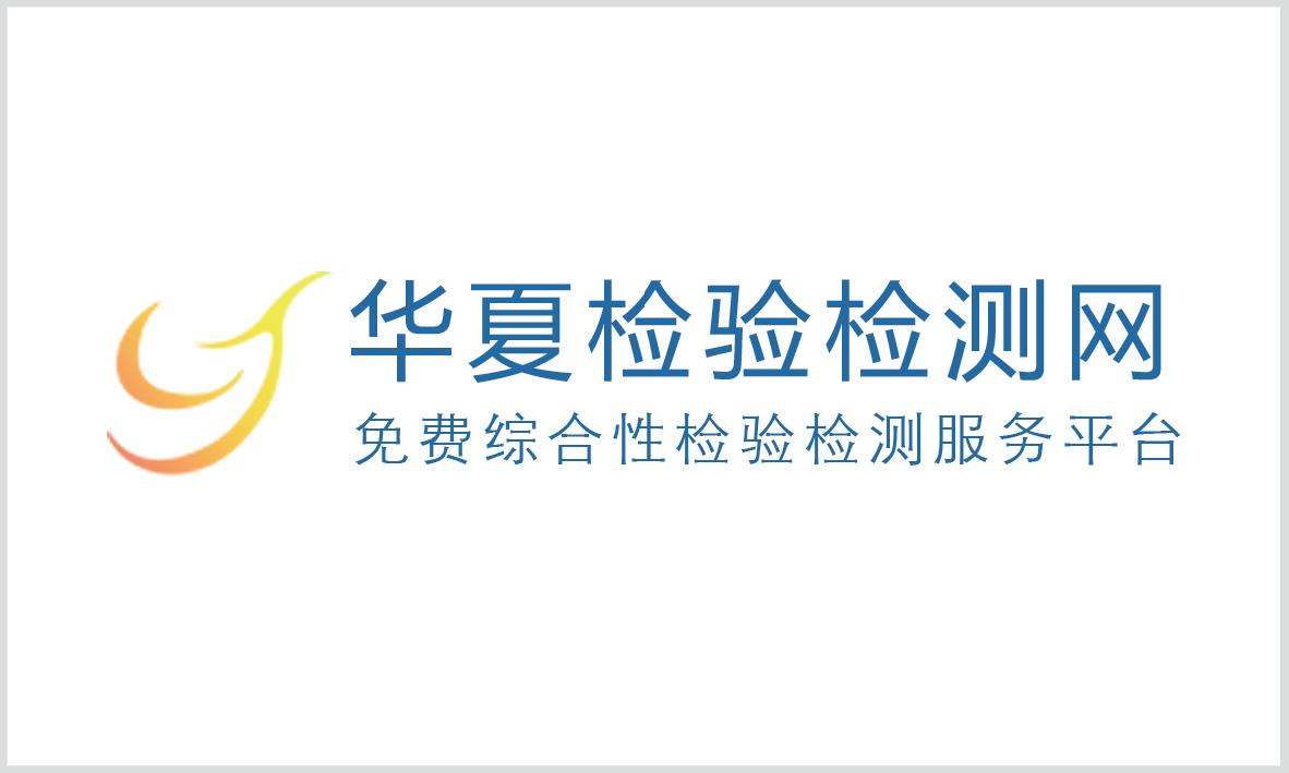 合作伙伴logo-12