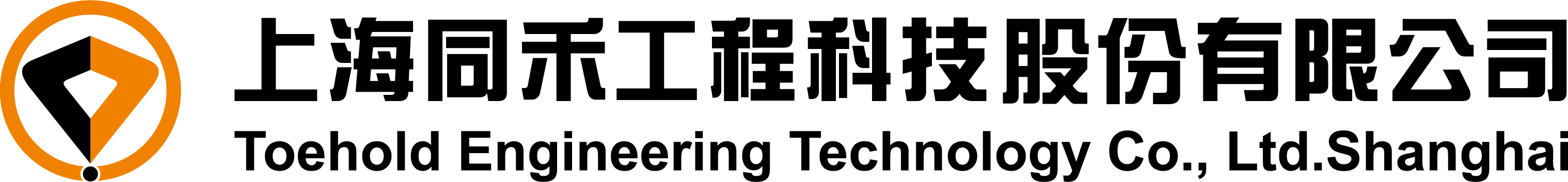 上海同禾股份logo-新