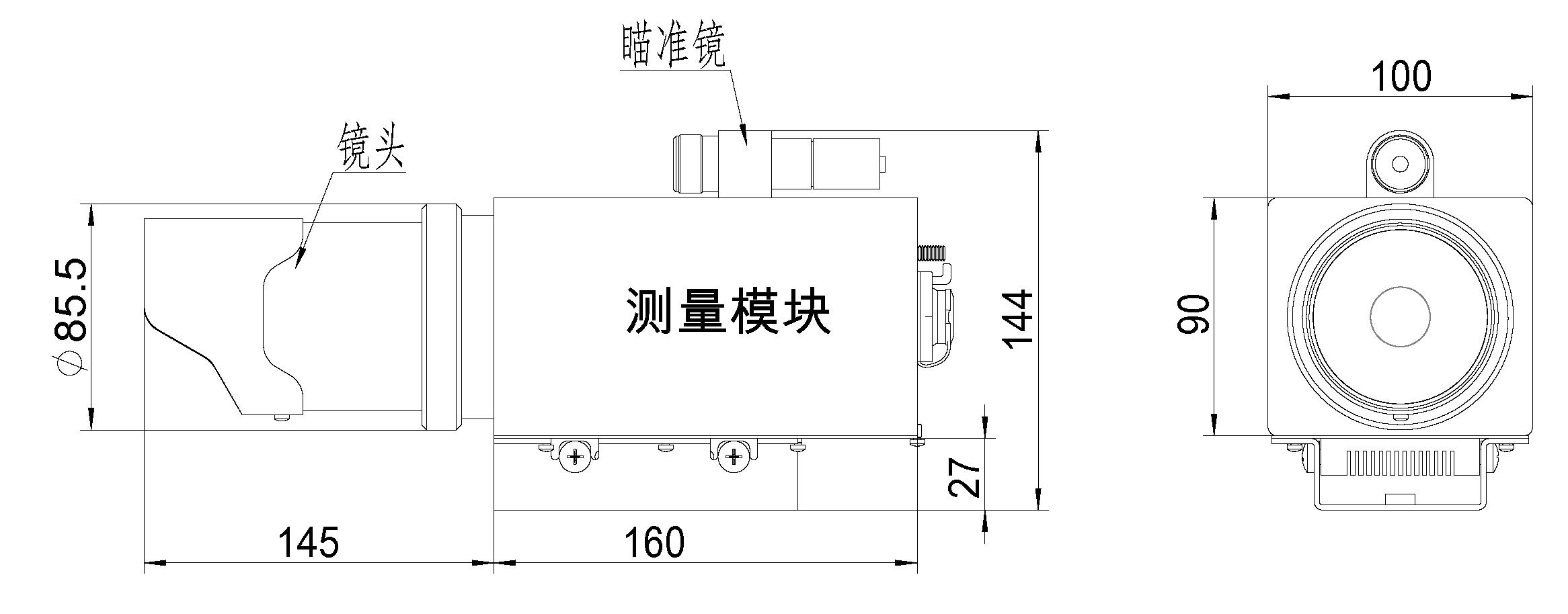 二維位移測量儀尺寸圖