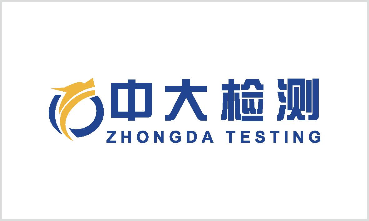 合作伙伴logo-17