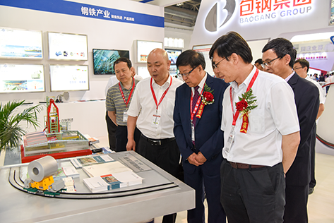 首鋼國際工程公司參加第十八屆中國國際冶金工業展覽會