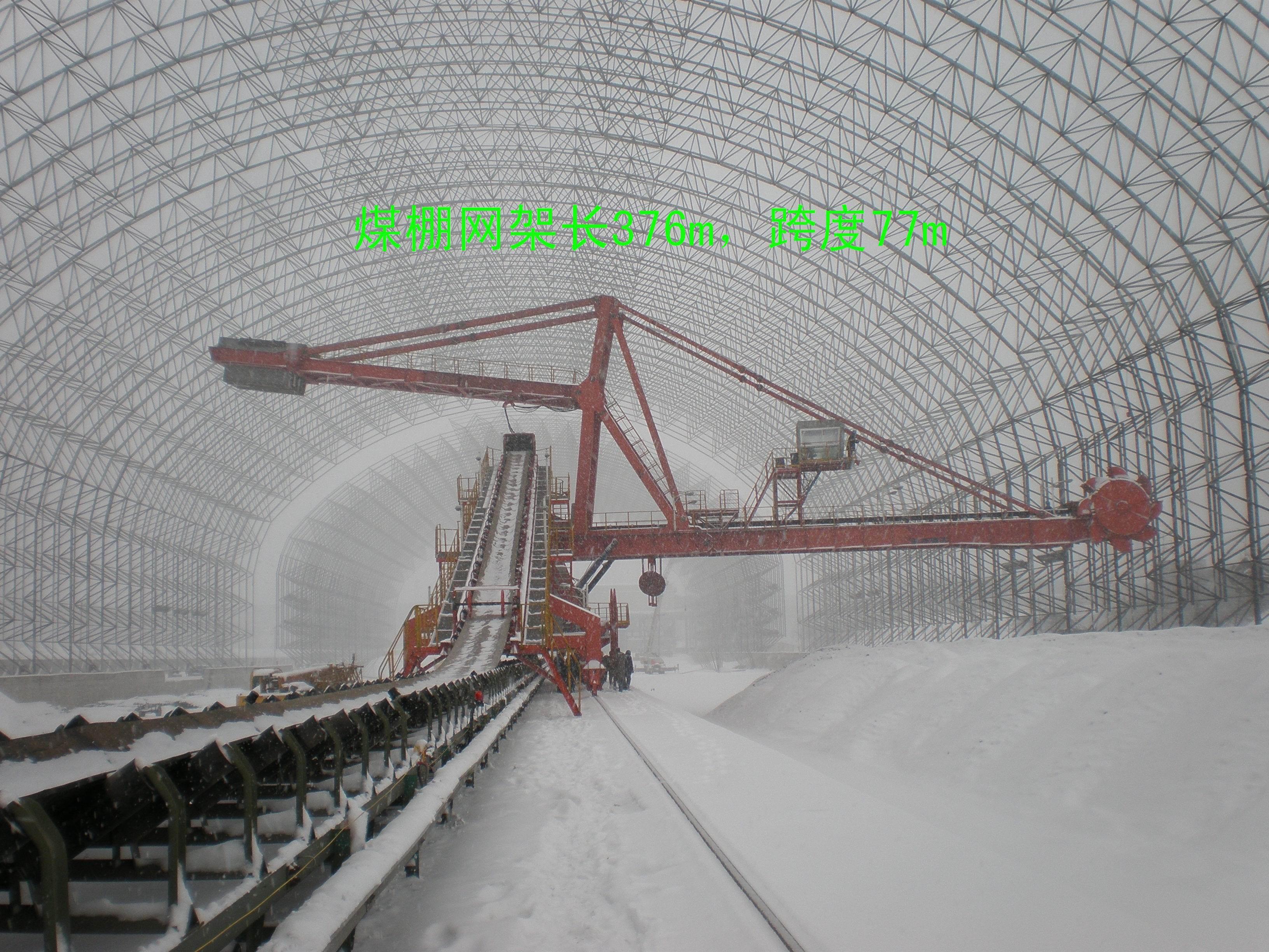 原料場工程典型工程3