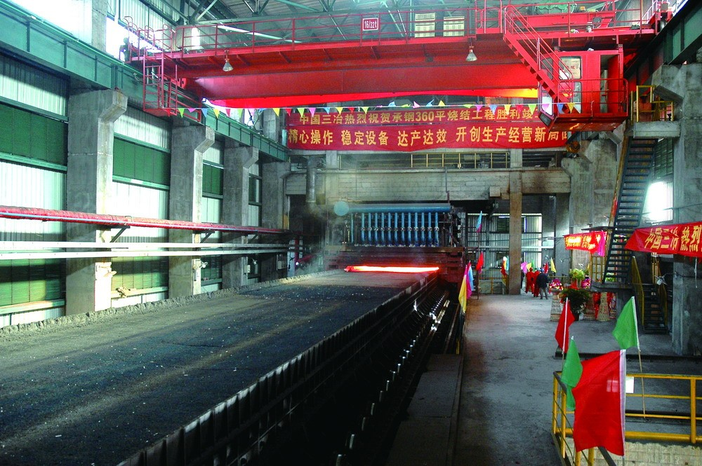 承德鋼鐵公司360m2燒結工程-圖2