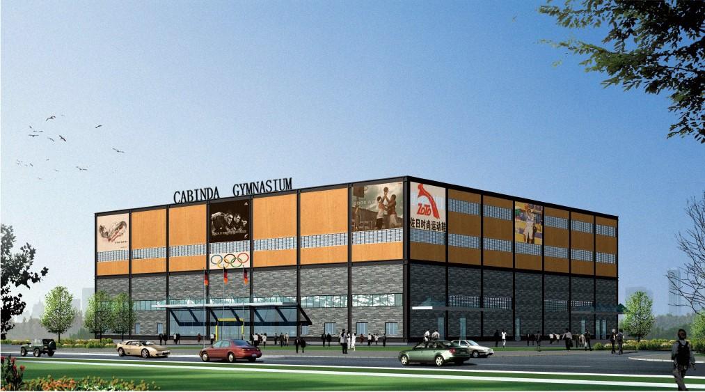安哥拉萬博市體育館