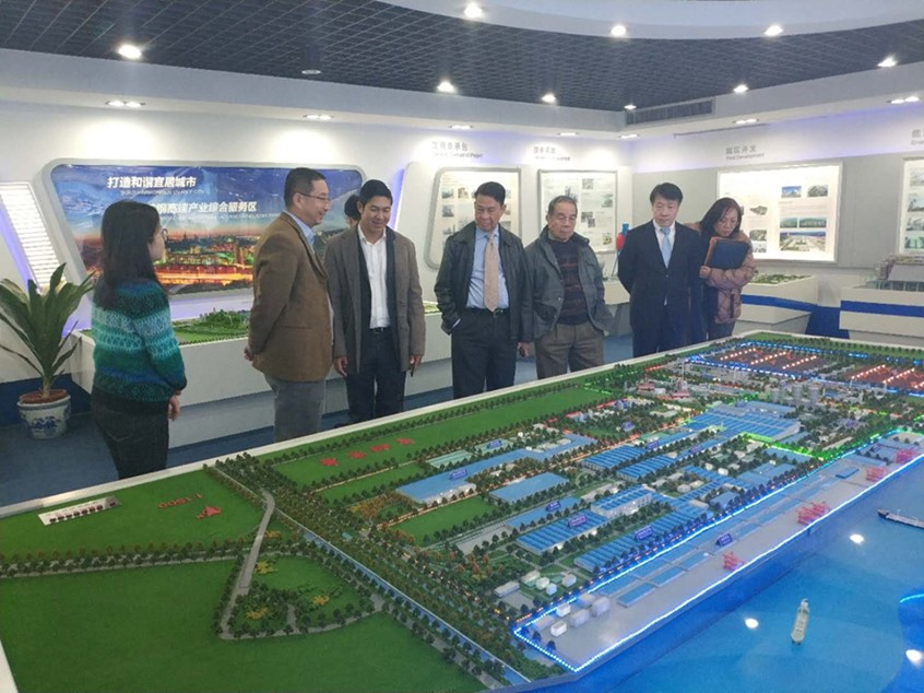 與中工國際合作開發海外市場